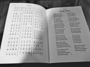 Buddhist service book written in Japanese and English
