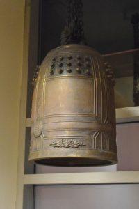 Buddhist-style bell